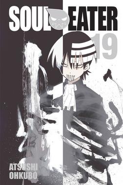 Soul Eater, Vol. 19-電子書籍
