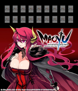 "MAOYU : Archenemy and Hero ""Become mine, Hero"" ""I refuse!"" 1: Bookshelf Skin [Bonus Item]"