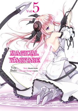 Magical Warfare 5-電子書籍