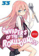 Invaders of the Rokujouma!? Volume 33