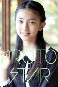 PROTO STAR 久保田紗友 vol.2