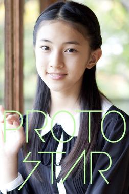 PROTO STAR 久保田紗友 vol.2-電子書籍