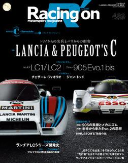 Racing on No.489-電子書籍