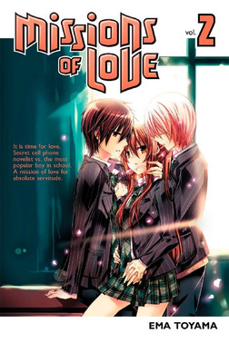 Missions of Love 2-電子書籍