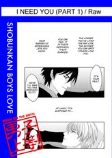 I Need You (Yaoi Manga), Chapter 1