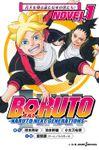 【コイン50%還元】BORUTO―ボルト― ―NARUTO NEXT GENERATIONS― NOVEL【1~5巻セット】