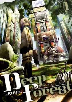 Deep Forest 1巻-電子書籍