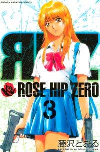 ROSE HIP ZERO(3)