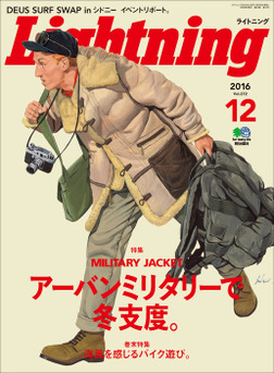 Lightning 2016年12月号 Vol.272-電子書籍