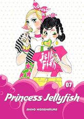 Princess Jellyfish Volume 7