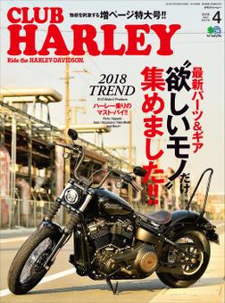 CLUB HARLEY 2018年4月号 Vol.213-電子書籍