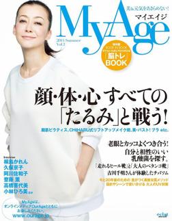 MyAge 2014 Summer-電子書籍