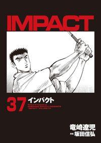 インパクト 37
