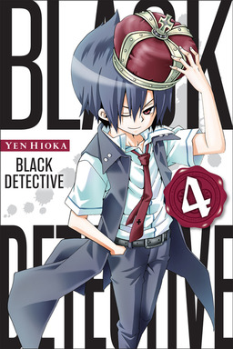 Black Detective, Vol. 4