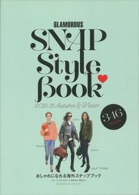 GLAMOROUS SNAP Style Book 2012-13 Autumn & Winter
