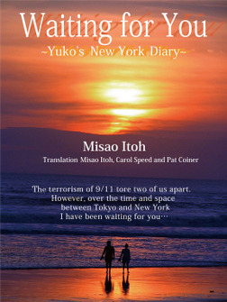 Waiting for you~Yuko's New York Diary~-電子書籍