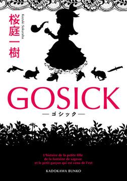 GOSICK ──ゴシック──-電子書籍