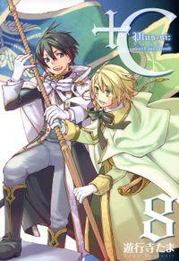 +C sword and cornett 8