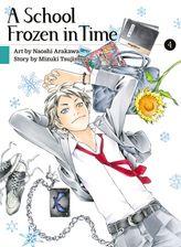 A School Frozen in Time 4