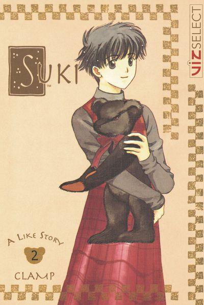 Suki, Volume 2