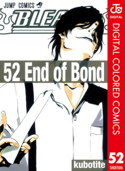 BLEACH カラー版 52-電子書籍