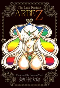 The Last Fantasy ARBE Z