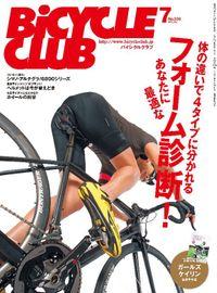 BiCYCLE CLUB 2013年7月号 No.339