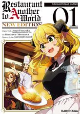Restaurant to Another World NEW EDITION Chapter 1: Minced Meat Cutlet
