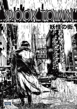 SpookTown 2-電子書籍