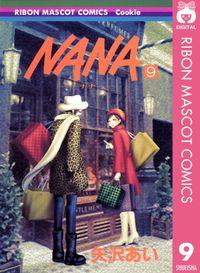 NANA―ナナ― 9