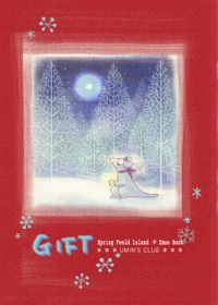 GIFT+MAME BOOK