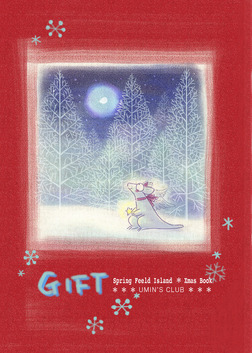 GIFT+MAME BOOK-電子書籍