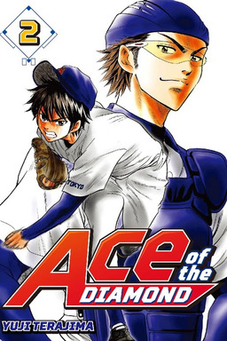 Ace of the Diamond Volume 2