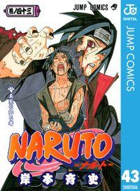 NARUTO―ナルト― モノクロ版 43