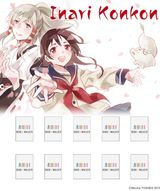 Inari Konkon 10: Bookshelf Skin [Bonus Item]