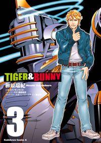 TIGER&BUNNY(3)