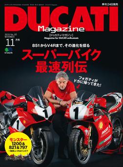 DUCATI Magazine Vol.93 2019年11月号-電子書籍