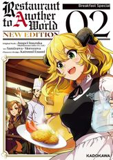 Restaurant to Another World NEW EDITION Chapter 2: Breakfast Special