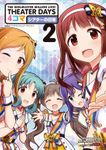 THE IDOLM@STER MILLION LIVE! THEATER DAYS 4コマ シアターの日常: 2