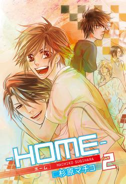 ─HOME─(2)-電子書籍