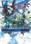 【PS4・PSVita版】ワールド オブ ファイナルファンタジー 公式コンプリートガイド