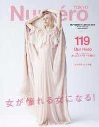 Numero TOKYO 2018年9月号増刊(サーシャ・ピヴォヴァロヴァ表紙バージョン)