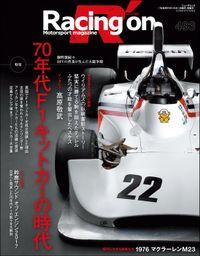 Racing on No.493