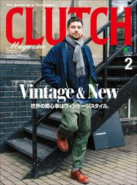 CLUTCH Magazine Vol.65