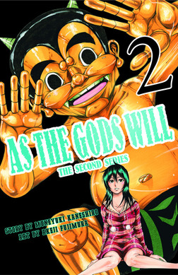 As the Gods Will The Second Series 2-電子書籍