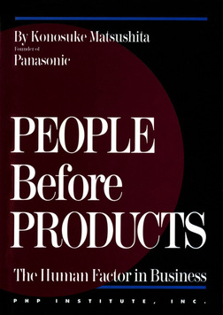 People Before Products The Human Factor in Business-電子書籍