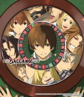 Baccano!, Vol. 1: Bookshelf Skin (Light Novel)
