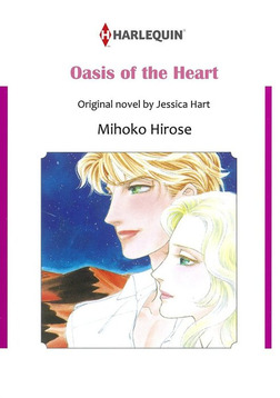 OASIS OF THE HEART-電子書籍