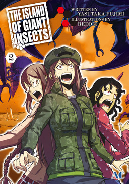 THE ISLAND OF GIANT INSECTS, Volume 2