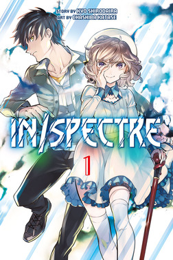 In/Spectre Volume 1-電子書籍